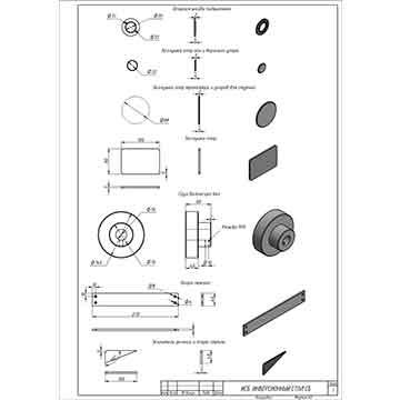 Детали инверсионного стола для залов (бодибилдинг, пауэрлифтинг)