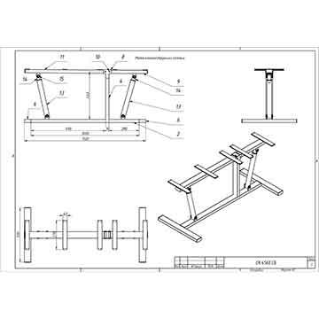 Металлоконструкции скамьи универсальной №4560