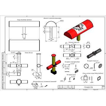 Детали и элементы тренажёра для гиперэкстензии №6450-1